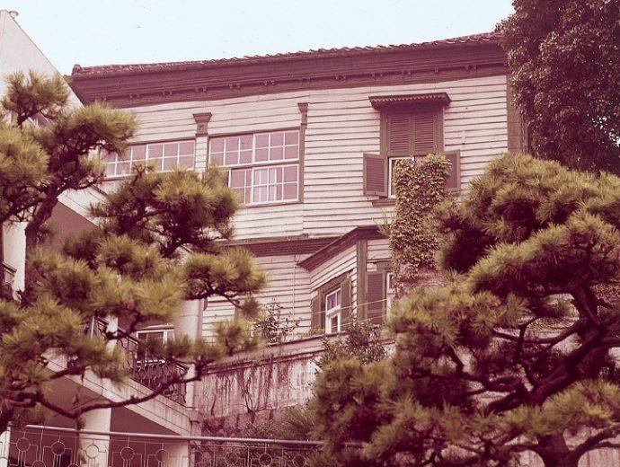 フロインドリーブ邸。昭和51年