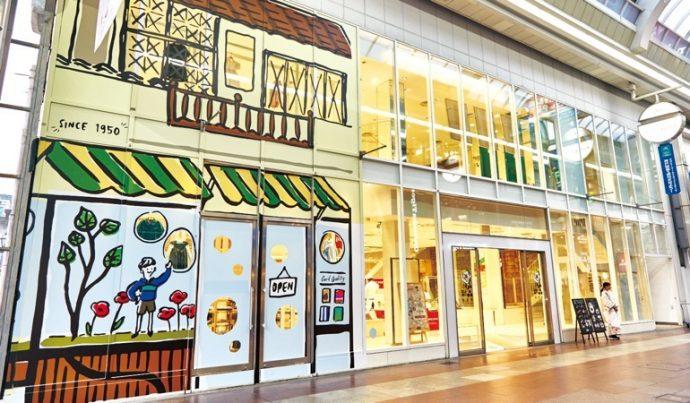 三宮センター街に面した神戸別品博覧会の会場