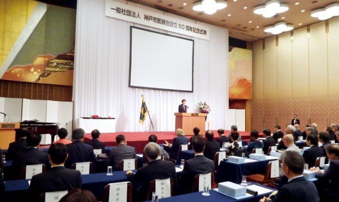 会場となったホテルオークラ神戸「平安の間」