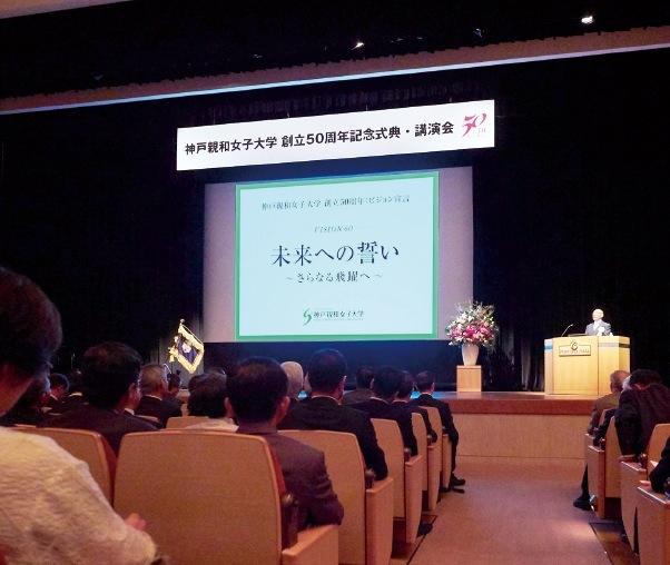 山本裕之学長が、大学が今後力を入れる3つのビジョンを説明した