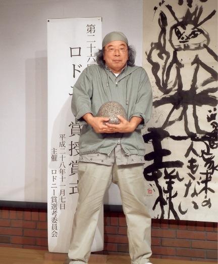 賞「ロドニー賞」を受賞したWAKKUN