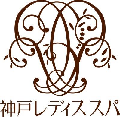 神戸レディススパ